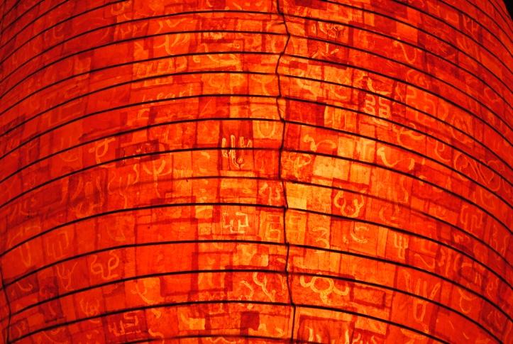 A massive paper lantern